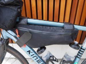 Restrap frame bag