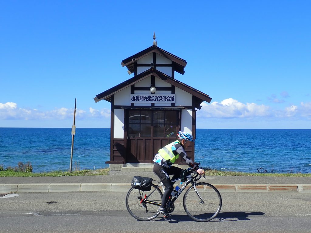 Riding by the Sea of Japan